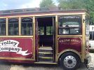 1988 Trolley entry