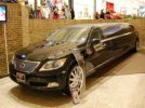 2008 Lexus  Limousine left front For Sale
